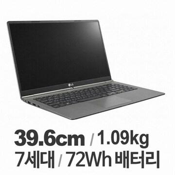 2018 그램 15ZD980-MX3BK