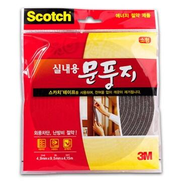 스카치 실내용 문풍지 소형 4.15m(1개)