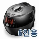 쿠첸 6인용 압력밥솥 9만원대 초특가!