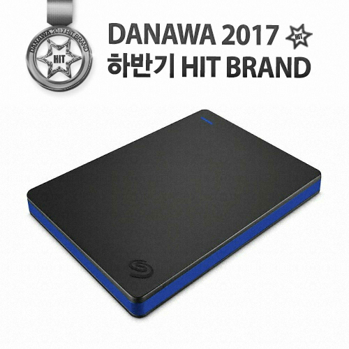 Seagate Game Drive for PS4(2TB)