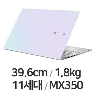 ASUS 비보북 S15 S533EQ-BN174 (SSD 512GB)_이미지