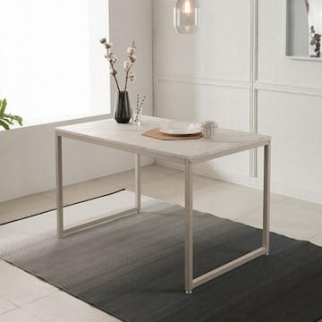 리바트  온라인 베이킹 마블 화이트 식탁 (의자별도)