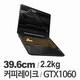 ASUS TUF FX505GM-ES068 (1TB)