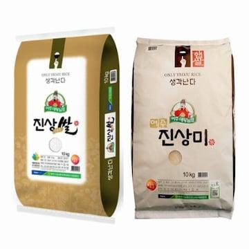 대왕님표  여주쌀 진상 10kg (19년 햅쌀) (1개)