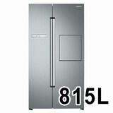 삼성 양문형 냉장고 초특가!