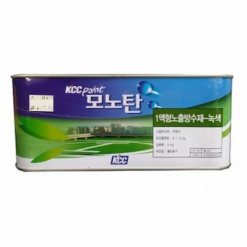 KCC 모노탄 1액형 중도(4kg)