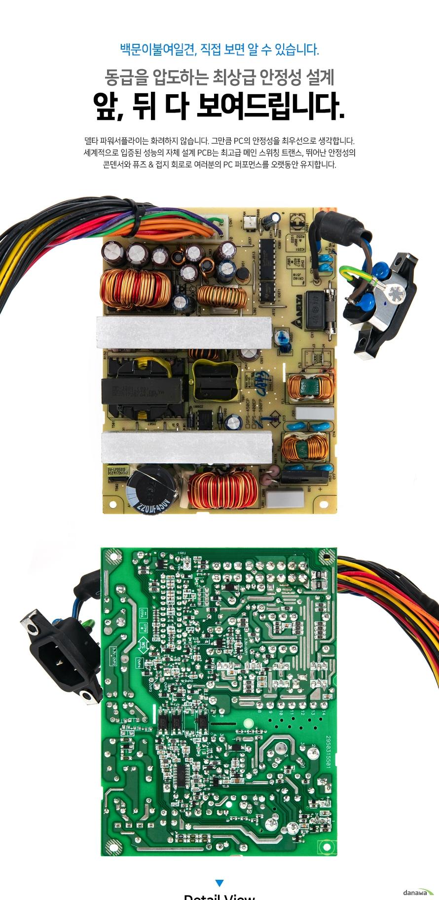 델타  GPS-500FB 80PLUS STANDARD 벌크