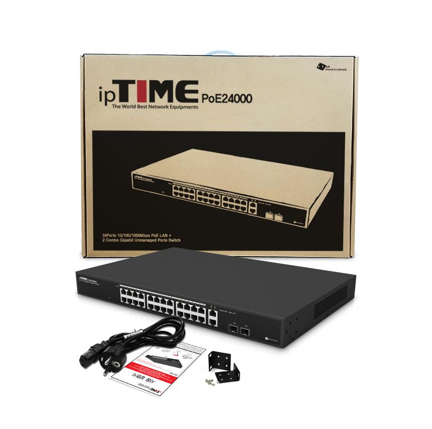 EFM ipTIME PoE24000 스위치허브