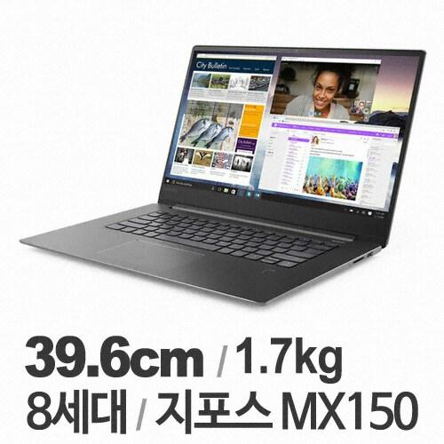 레노버 아이디어패드 530S-15IKBR i7 SUPREME (SSD 256GB)_이미지