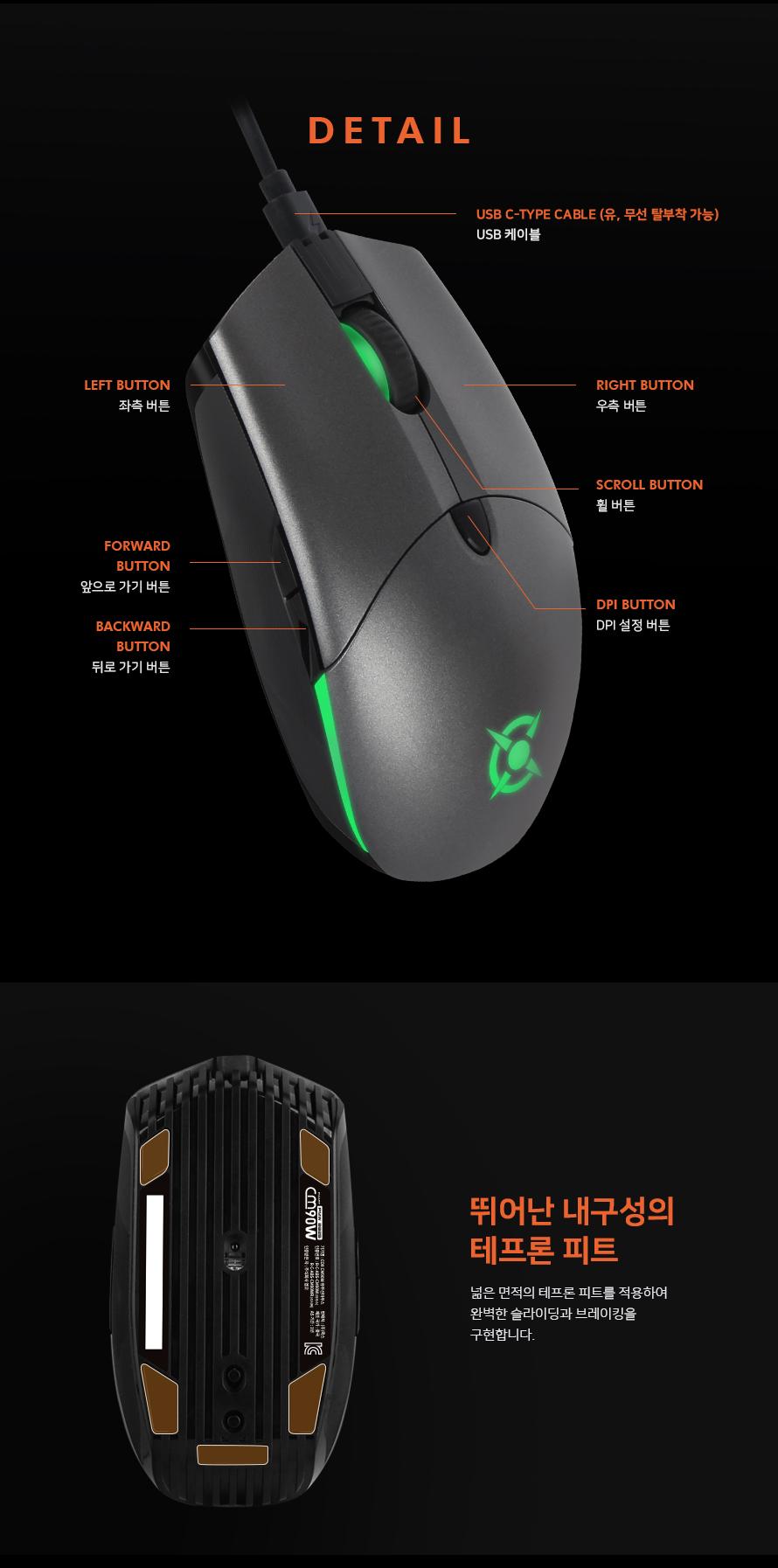 COX  CM90W 유무선 RGB 게이밍  마우스