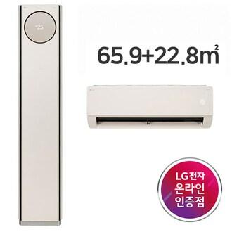 LG전자 오브제컬렉션 프리미엄 FQ20PBNBA2 (공식인증점 판매)_이미지