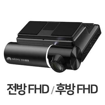 한라홀딩스 오토비 AX100 2채널 (128GB, 무료장착)_이미지