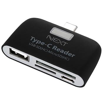이지넷유비쿼터스 NEXT-486TC 카드리더기 (정품)