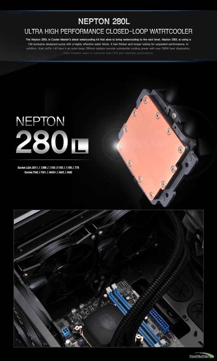 쿨러마스터 Nepton 280 L 갤러리 이미지들