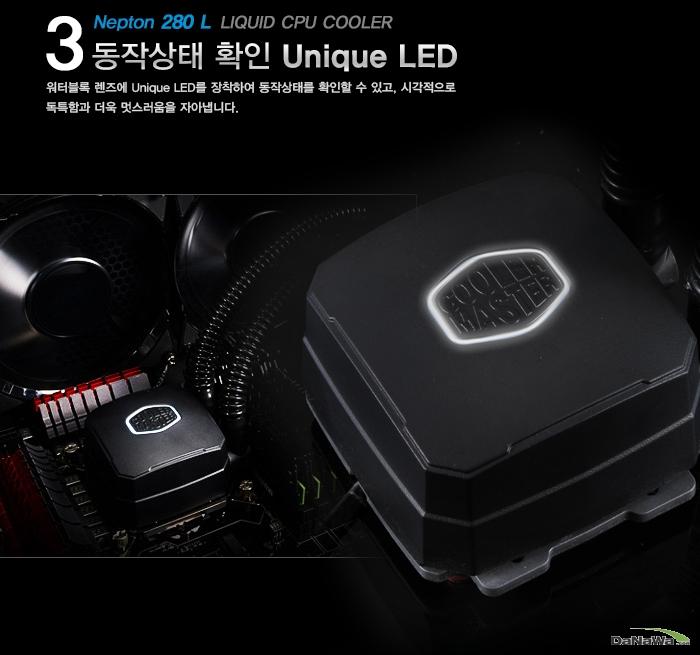 쿨러마스터 Nepton 280 L 제품 Unique LED 사용 이미지 및 설명