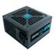 마이크로닉스 COOLMAX VISION 700W HDB_이미지