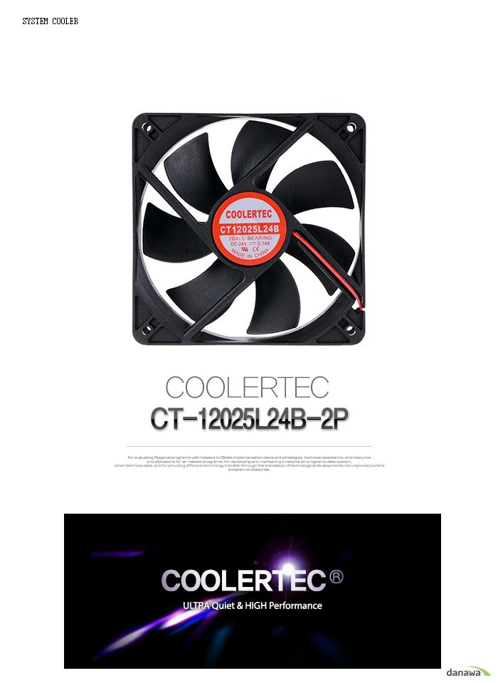 COOLERTEC CT-12025L24B-2P