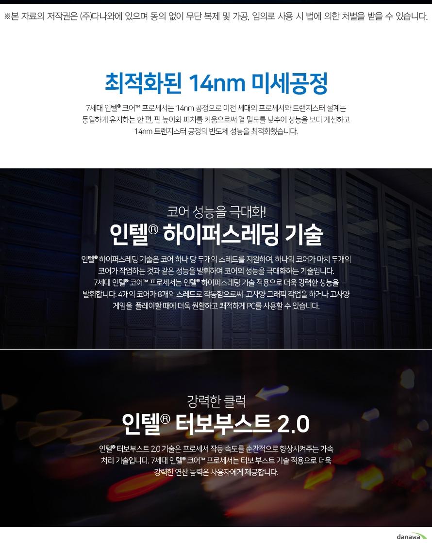 인텔 코어i5-7세대 7500 (카비레이크) (벌크 + 쿨러)