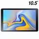 삼성전자  갤럭시탭A 10.5 LTE 2018 32GB (정품)_이미지