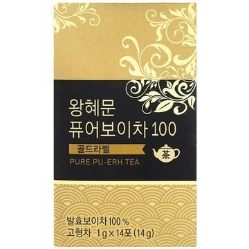 넥스트BT 왕혜문 퓨어보이차 100 골드라벨 14T(1개)