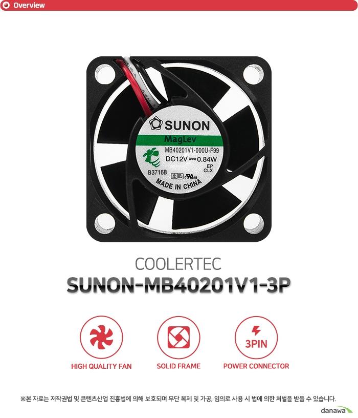 SUNON MB40201V1