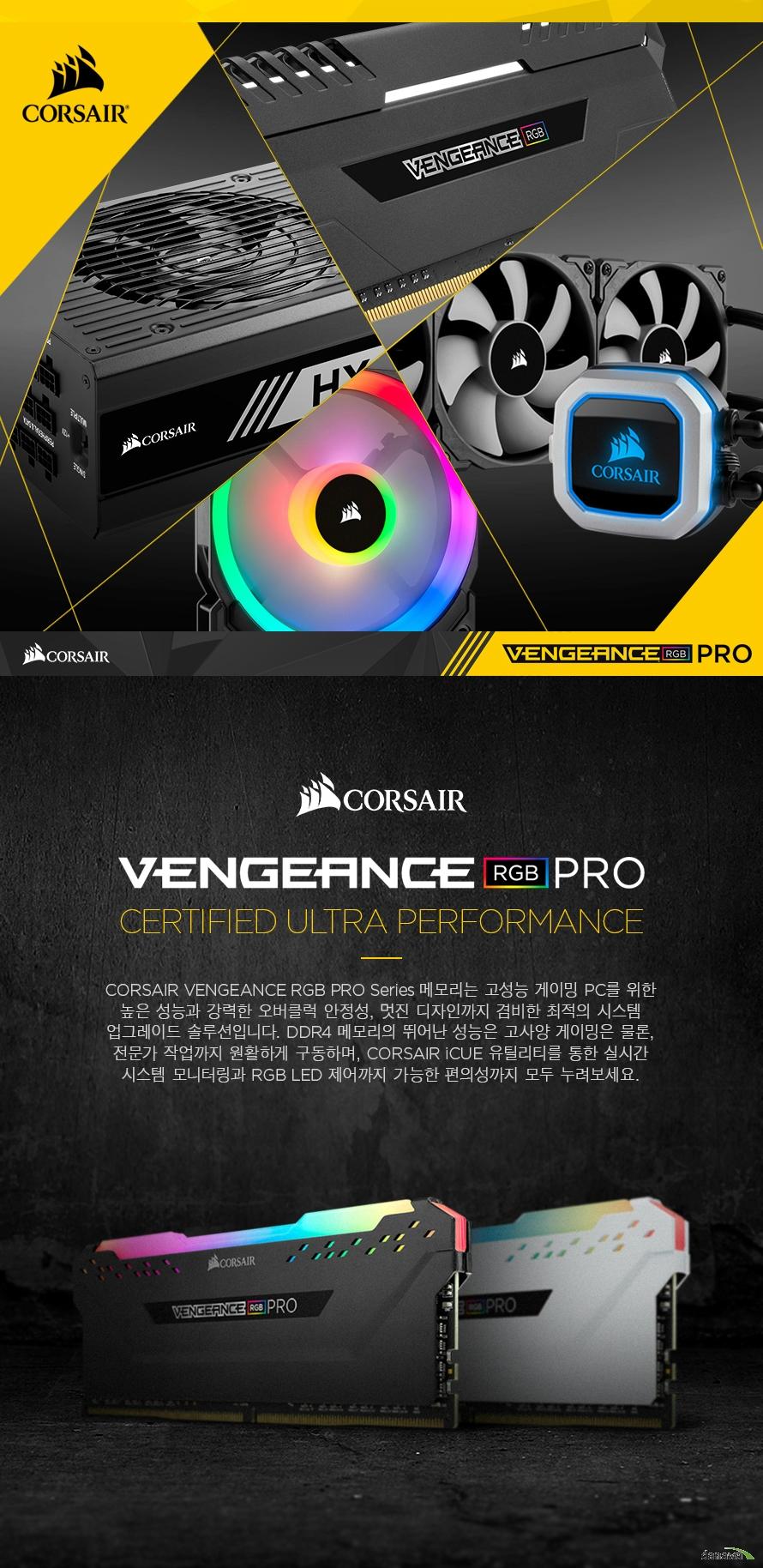 CORSAIR DDR4 64G PC4-27700 CL16 VENGEANCE PRO RGB BLACK (16Gx4)