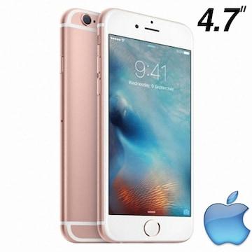 아이폰6S 32GB (기변, 공시)