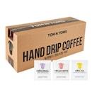 핸드드립 커피 3종 세트
