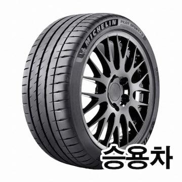 미쉐린타이어 파일럿 스포츠4S (PS4S) 225/40R19 (1개)