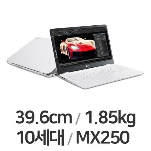 LG전자 2020 울트라PC 15UD50N-KX50K (SSD 256GB)_이미지
