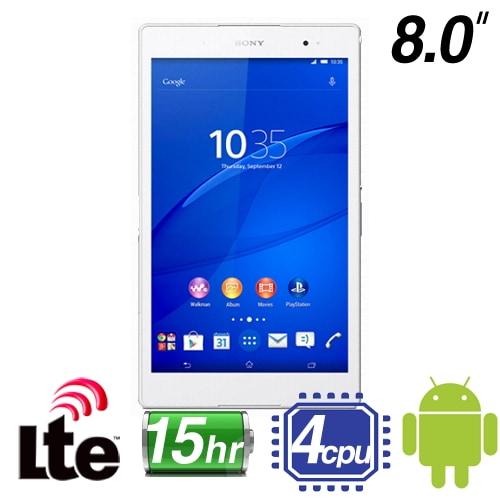 SONY 엑스페리아 Z3 콤팩트 LTE SGP621KR/W 16GB (해외구매)_이미지