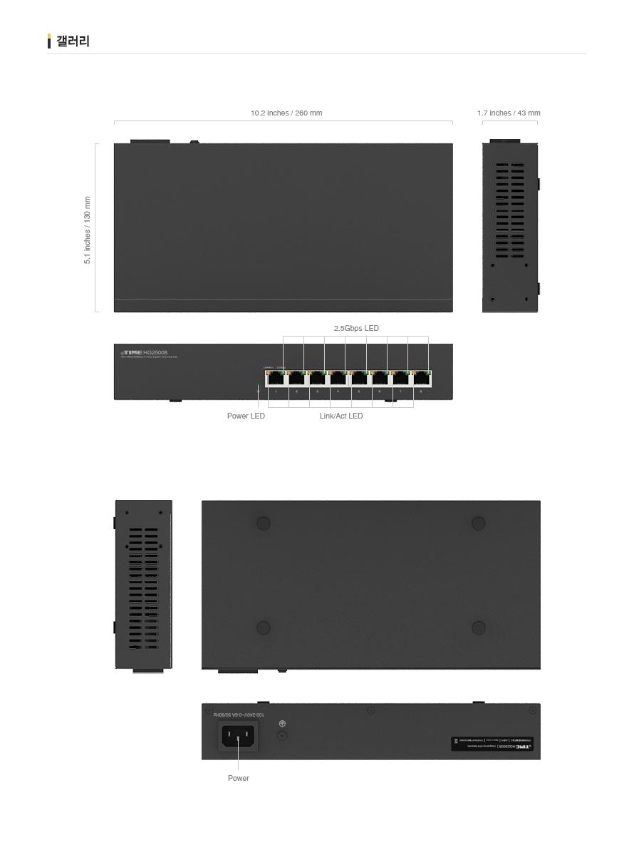 EFM ipTIME HG25008 스위치허브