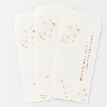 아트박스 용돈 봉투 꽃 감사글귀_이미지