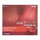 김정문 홍맥 240캡슐