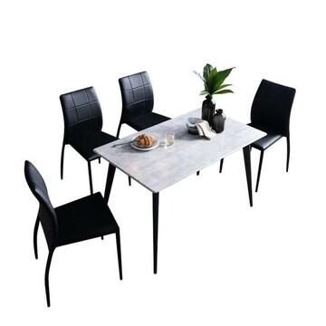 까사미아 트렌드라인 프리먼 세라텍트 식탁세트 1200 (의자4개)_이미지