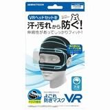 GAMETECH 오염 방지 마스크 VR 병행수입