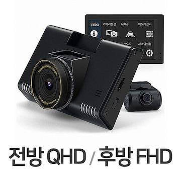 파인디지털 파인뷰 X2000 2채널 (64GB, 무료장착)