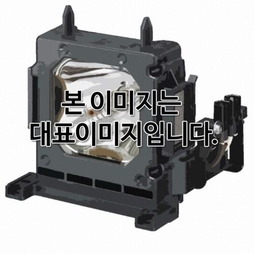 샤프 XG-P10XU 베어램프_이미지