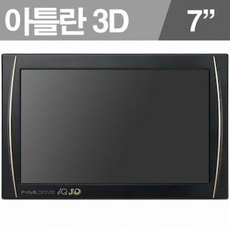 파인디지털 파인드라이브 iQ 3D (8G, 5종패키지)_이미지