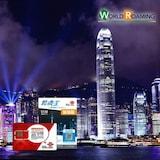 비제이네트웍스 월드로밍 중국, 홍콩 유심 500MB_이미지