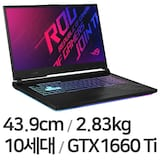 ASUS ROG STRIX G712LU-EV001 WIN10 (SSD 512GB)