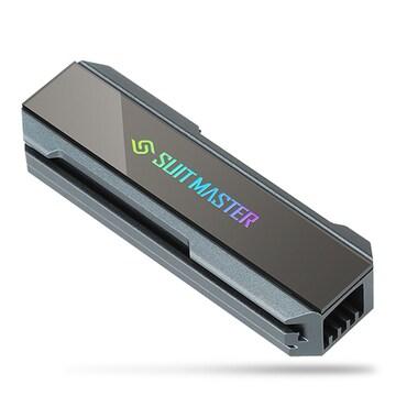 ABKO SUITMASTER M.2 SSD 방열판 AUTO RGB