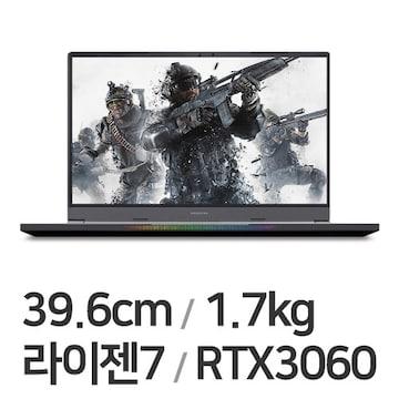 한성컴퓨터 TFG5576XG
