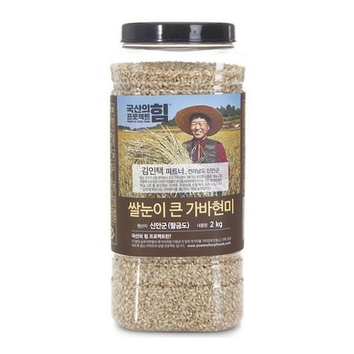 월드그린  국산의 힘 쌀눈이 큰 가바현미 2kg (1개)_이미지