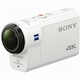 SONY FDR-X3000 (64GB 패키지)_이미지