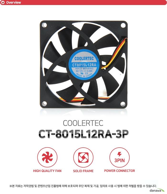 COOLERTEC  CT-8015L12RA-3P