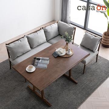 까사미아 까사온 에브리 리빙다이닝 원목 식탁세트 1400(의자2개+벤치1개)