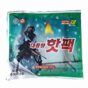 즐거운쇼핑  해피데이 핫팩 보온대 150g (1개)