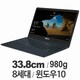 ASUS 젠북 UX331UAL-EG075T (SSD 256GB)