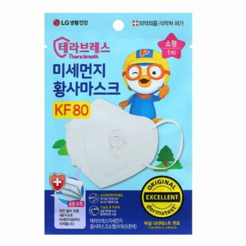 LG생활건강 테라브레스 미세먼지 황사마스크 KF80 소형 (1개입) (10개)_이미지